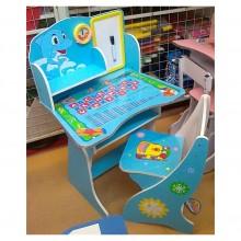 Birou copii cu scaunel reglabil Delfin Bleu